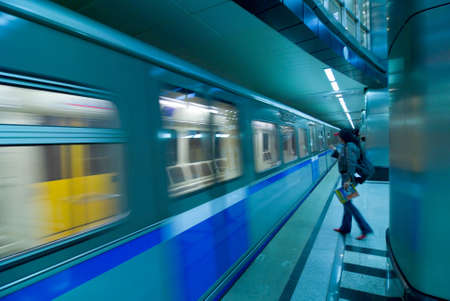 Passengers in Moscow subway