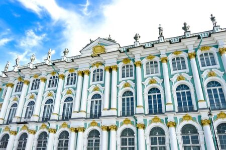 hermitage: hermitage museum against the blue sky