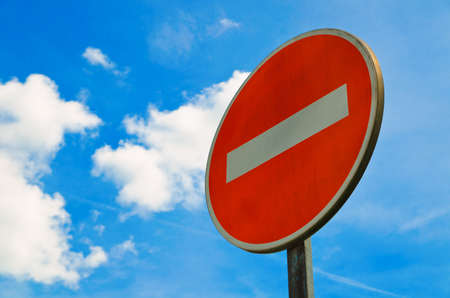 sign: road sign against the blue sky Stock Photo