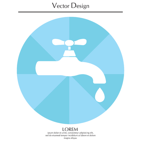 spare: Water tap vector icon