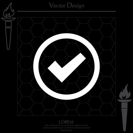 right choice: icon of check box