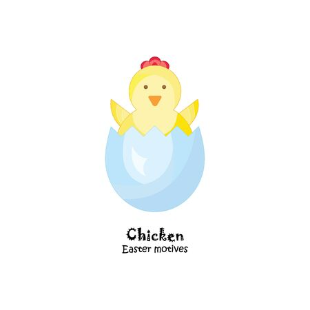 Colored vector illustration of chicken in eggshell