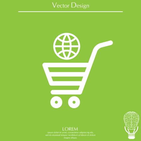 simple store: shopping cart (basket) icon Illustration