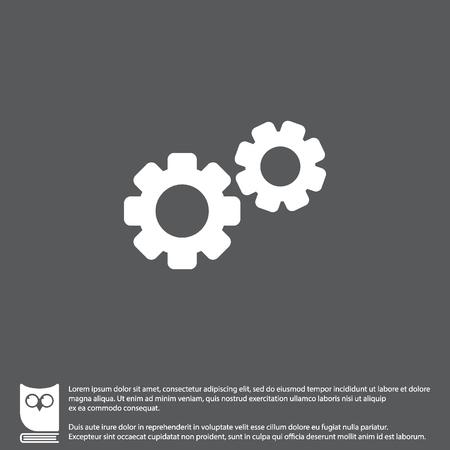 rackwheel: Web line icon. Gears