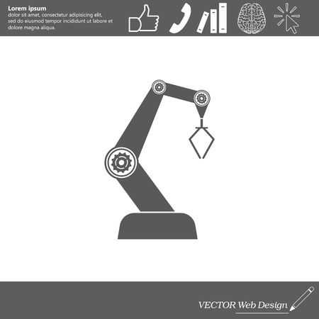 compute: industry robot icon