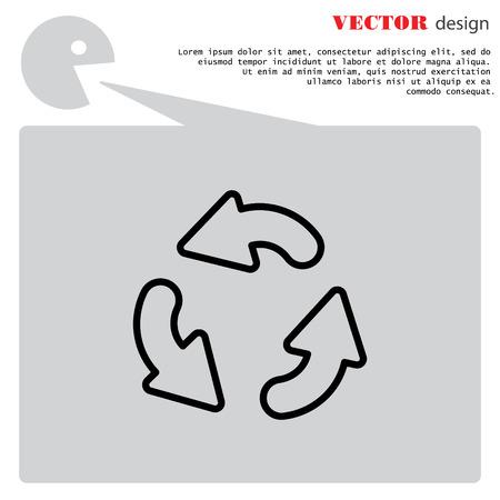 groupware: Web line icon. Refresh; three circular arrows