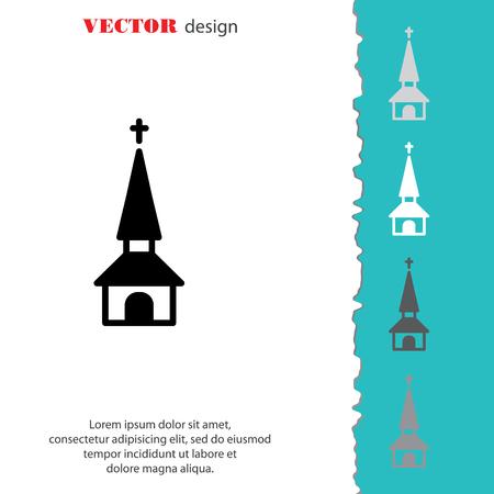Web line icon. Church, temple