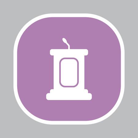 narrator: Simple Podium Icon