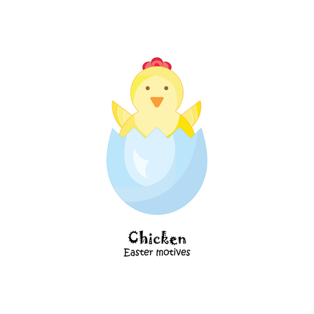 Chicken in the eggshell colored vector illustration.