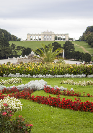 Schonbrunn Palace. Gardens of Schonbrunn Palace. Schonbrunn Park.
