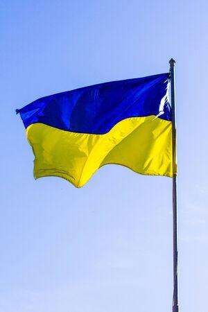 Ukrainian flag rushing in the wind