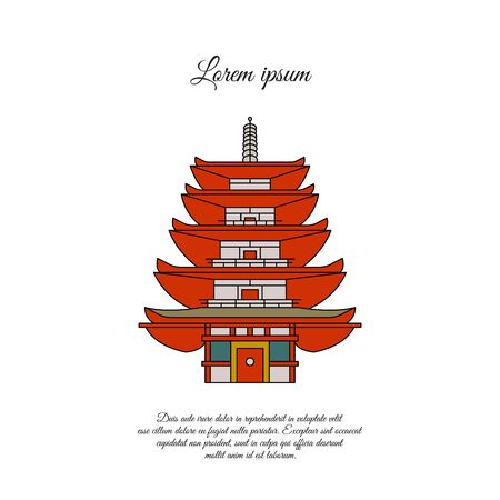 Pagoda, stupa color vector icon. Japanese traditional building sign, symbol