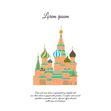 St Basils Church in Moscow vector color icon, sign, symbol 일러스트