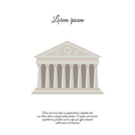 Partenone di Atene vettore di colore icona, segno, symbol Vettoriali