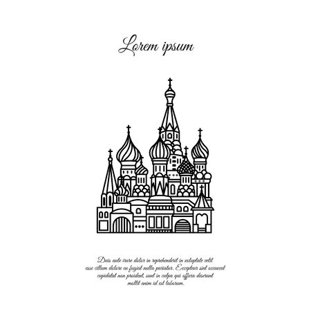 St Basils Church in Moscow vector line icon, sign, symbol