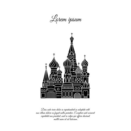 St Basils Church in Moscow vector icon, sign, symbol 일러스트