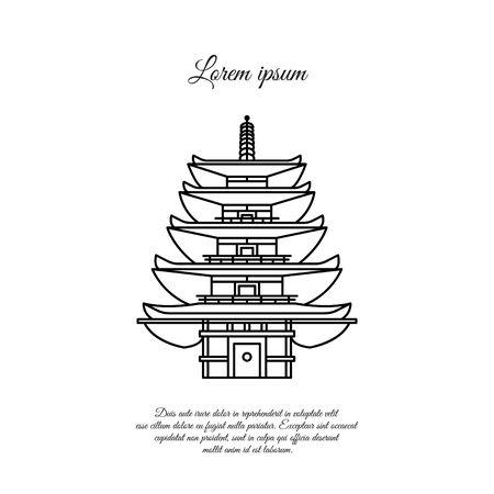 Pagoda, stupa vector line, linear icon. Japanese traditional building sign, symbol Иллюстрация