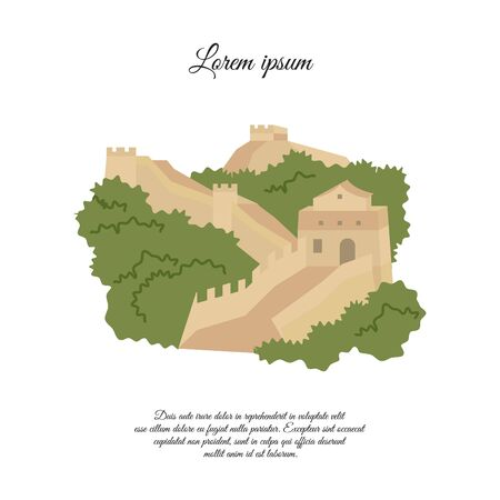The great Wall of China icon. Flat design. Part of ancient oriental world famous protective long grey wall of stone and brick. Vector illustration of Chinese wall icon color isolated