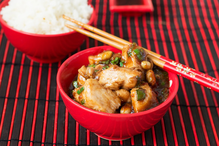 Chicken Kung Pao - traditional Chinese dishes Archivio Fotografico
