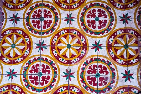 ini: Colorful Vintage style floor tile pattern texture and background. Stock Photo