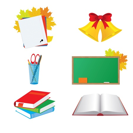 literacy instruction: icons on the topic of education on a white background Illustration