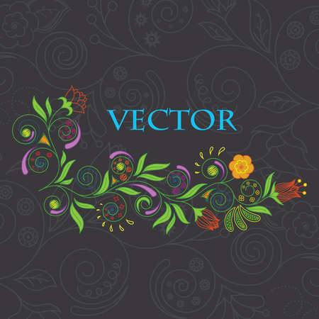 Vector illustration of floral pattern on a black background Vector