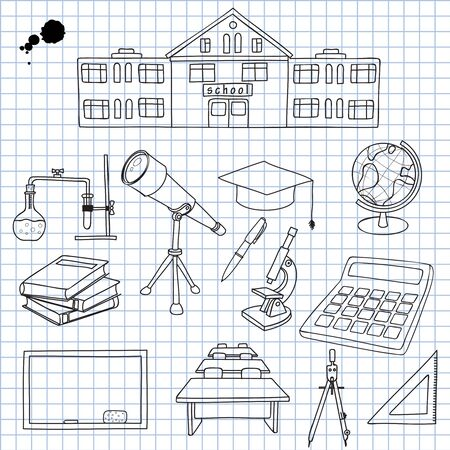 building sketch: Vector illustration of facilities on school