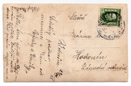 czechoslovak: KLOBUSICE, THE CZECHOSLOVAK REPUBLIC, JULY 23, 1925:  Back of vintage photo - postcard, on July 23, 1925.