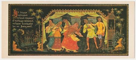 folk tales: USSR - CIRCA 1981: Card describes the part of classic Russian fairy tale - Vasilisa prekrasnaja (Pretty Vasilisa). Editorial