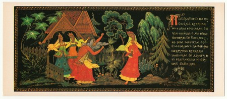 describes: USSR - CIRCA 1981: Card describes the part of classic Russian fairy tale - Vasilisa prekrasnaja (Pretty Vasilisa). Editorial