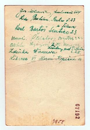 MARIANSKE LAZNE, THE CZECHOSLOVAK SOCIALIST REPUBLIC, AUGUST 1955: Back of vintage photo with signatures, August 1955.