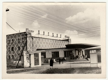 USSR - CIRCA 1960s: Vintage photo shows building named Kosmos (theatre and cinema together).