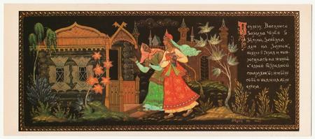 USSR - CIRCA 1981: Card describes the part of classic Russian fairy tale - Vasilisa prekrasnaja (Pretty Vasilisa). Editöryel