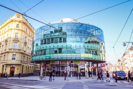 Rennweg - a district in downtown Vienna
