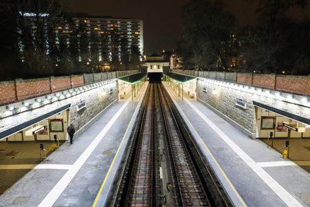 City Park of Vienna - Tube Station