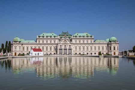 city park skyline: Palace garden of Belvedere in Vienna, Austria Stock Photo