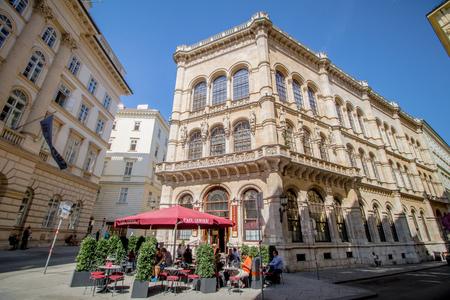 Herrengasse im Zentrum von Wien, Österreich Standard-Bild - 90203985