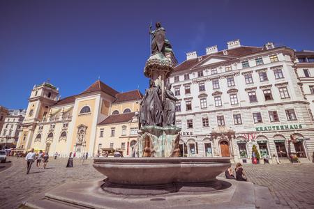 Freyung in the city center of Vienna, Austria