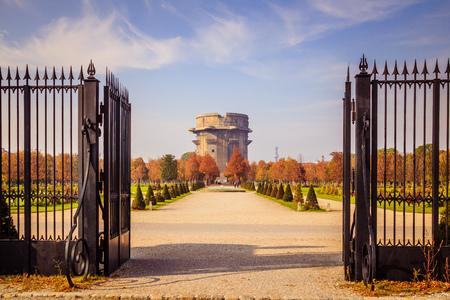 Augarten Park im Herbst, Wien, Österreich Standard-Bild - 90260652