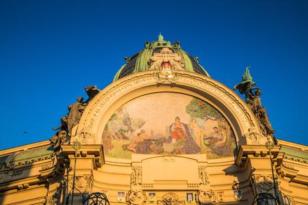 Municipal House in Old Prague, Czech Republic