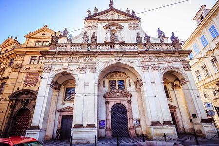 Clementinum in Prague, Czech Republic