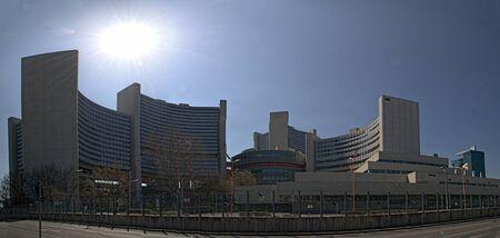 The UNO City Building in Vienna VIC, Austria