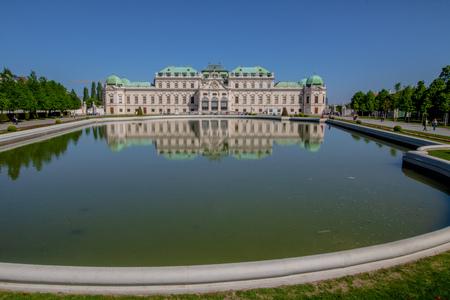 Palace garden of Belvedere in Vienna, Austria Standard-Bild - 128837007