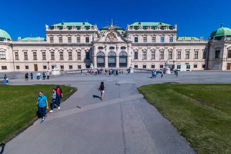 Palace garden of Belvedere in Vienna, Austria Standard-Bild - 128837008