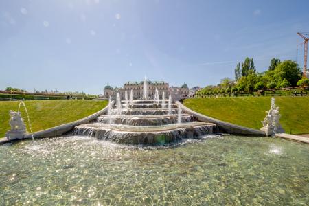 Palace garden of Belvedere in Vienna, Austria Standard-Bild - 128837018
