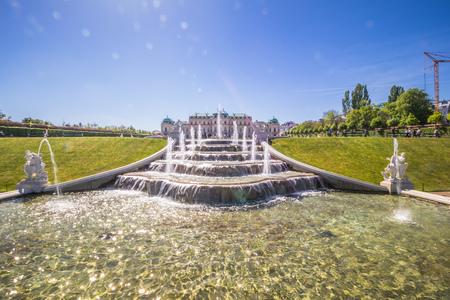 Palace garden of Belvedere in Vienna, Austria Standard-Bild - 128837019