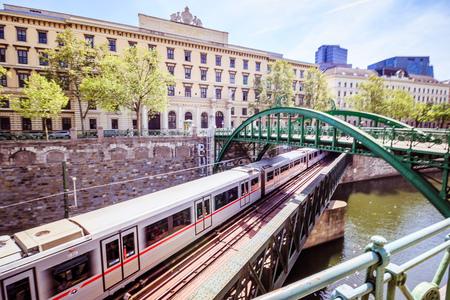 Vienna, Austria? 04272018: The Customs office footbridge in spring