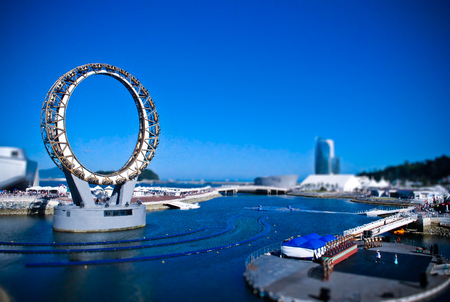 expo: Expo 2012