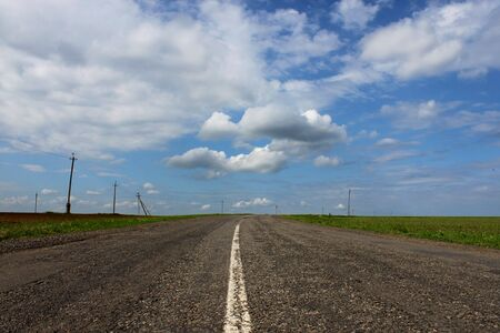 road to sky photo
