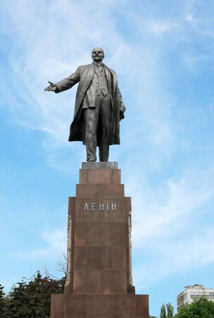 Monument to Lenin in Kharkiv, Ukraine Stock Photo - 9636993